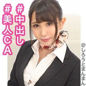 ノアちゃん 26さい パッケージ写真