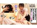 みづきさんsample1