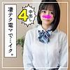 にこっち(18)