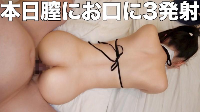 めるちゃん 18さい 5