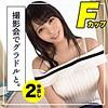 ルーナ simm497のパッケージ画像