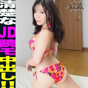 サヤちゃん 21さい パッケージ写真
