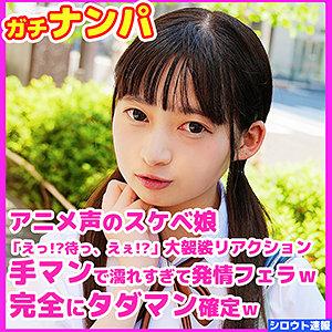 (≥o≤) - あい(シロウト速報 - SKHO-009