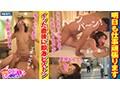 由紀ちゃん(23) 2[街角シコいンタビュー] サンプル画像3