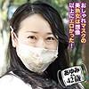 若菜あゆみ - あゆみ(池袋素人倶楽部 - SMAD-043
