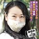 池袋素人倶楽部 - あゆみ - smad043 - (≥o≤)