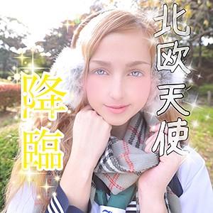 ありすちゃん 18さい パッケージ写真