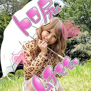 さおりちゃん 22さい パッケージ写真