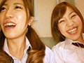 えり&あいsample2