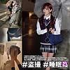 森日向子 - N区 M子ちゃん(素人ムクムク - SMUC-003