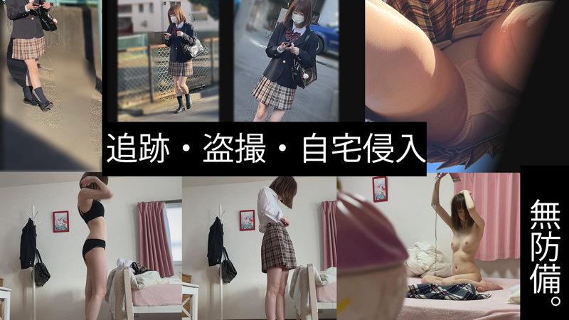 I区A子ちゃん 画像1