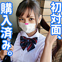 宮崎リン - りん(素人ムクムク - SMUC-010