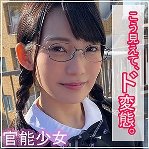 咲乃小春-素人ムクムク - こはる - smuk00015(咲乃小春)