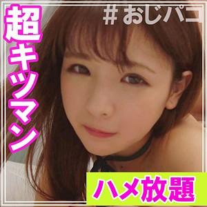 素人ムクムク ゆい 2nd smuk002