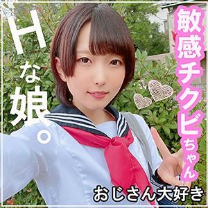 新美かりん-素人ムクムク - かりん - smuk009(新美かりん)