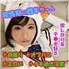 高城ひかる - ひかる 2nd(素人ムクムク - SMUK-014
