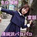 素人ムクムク - あみな 2nd - smuk022 - 桐嶋あみな