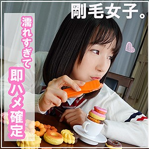 素人ムクムク なぎ 2nd smuk024