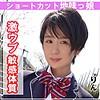 りん smuk025のパッケージ画像