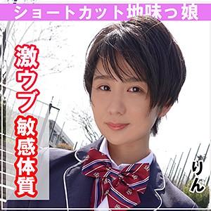 【smuk025】 りん 【素人ムクムク】のパッケージ画像
