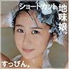 久保凛 - りん 2(素人ムクムク - SMUK-026