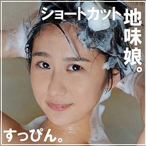 【smuk026】 りん 2 【素人ムクムク】のパッケージ画像