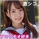 松本いちか(素人ムクムク - SMUK-027)