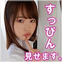 松本いちか(素人ムクムク - SMUK-028)