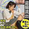 宮沢ちはる - ちぃちゃん(素人ムクムク - SMUK-036