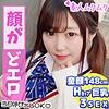 夏希ゆめ - ゆめ(素人ムクムク - SMUK-041