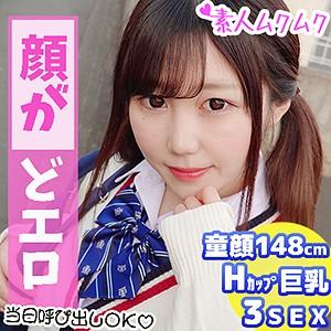 素人ムクムク ゆめ smuk041