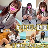 百瀬あいり - あいり(smuk044 - SMUK-044
