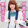 愛花あゆみ - ゆみ(素人ムクムク - SMUK-047