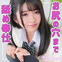 辻さくら - さくら(素人ムクムク - SMUK-052