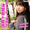 smuk-063画像