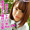 smuk-064画像