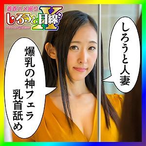 https://www.dmm.co.jp/digital/videoc/-/detail/=/cid=smx002/