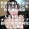 snipe - はな - snip005 - 星乃華