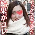 snipe - るり - snip010 - 前田るり