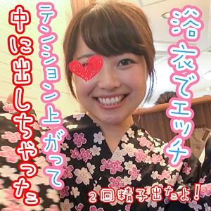 snip012 ちぃ 2