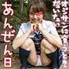 宮沢ちはる - ちぃ 3(snipe - SNIP-013