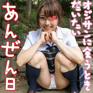 snip013 ちぃ 3
