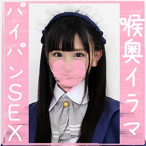 【snyz001】 ネイトちゃん 【SNSの闇by2TNOZ】のパッケージ画像