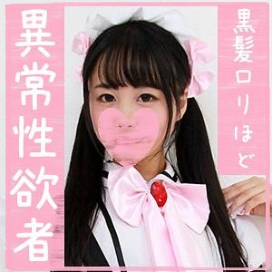 SNSの闇by2TNOZ Rちゃん snyz002