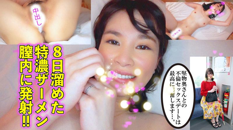 ゆみなちゃん 35さい 5