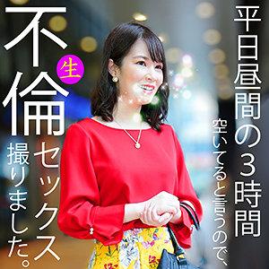 ゆみなちゃん 35さい パッケージ写真
