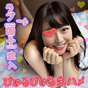 宮沢ちはる-snipe - ちぃ 4 - sp021(宮沢ちはる)
