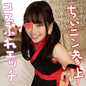 宮沢ちはる-snipe - ちぃ 5 - sp023(宮沢ちはる)
