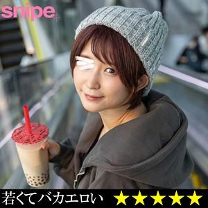 深田結梨 - しーちゃん(snipe - SP-032
