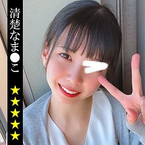 花井しずく - しずく(snipe - SP-036